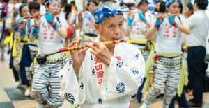 Adventure World's first foray into Japan
